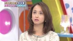 沢尻エリカ容疑者 合成麻薬所持の疑いで逮捕「女優仲間への芋づる逮捕も考えられる状況」