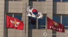 韓国国防白書 日本を「パートナー」から「隣国」に格下げ