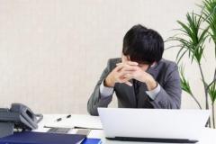 """世帯年収1000~1200万円の事情「子どもは""""日本で暮らすのは希望が持てない。将来は海外に移住したい""""と言っている」"""