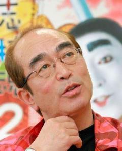 志村けんさん死去、新型コロナウイルス感染で入院治療中