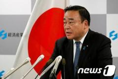 梶山経産相「GSOMIA、韓国側の主張は全く受け入れられず」