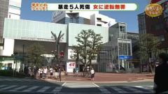浜松・暴走5人死傷「無罪なんておかしい」遺族は涙