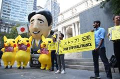 「石炭はsexyじゃない」ニューヨークでデモ