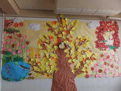 秋の壁面.jpg
