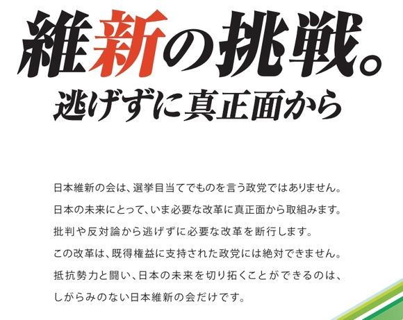 Baidu IME_2013-6-27_17-39-34