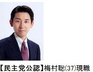 Baidu IME_2013-5-14_22-31-26