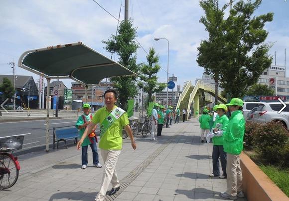 Baidu IME_2013-7-6_15-13-54
