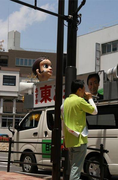 Baidu IME_2013-7-10_17-57-8