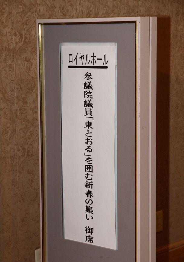 Baidu IME_2014-1-27_13-38-16