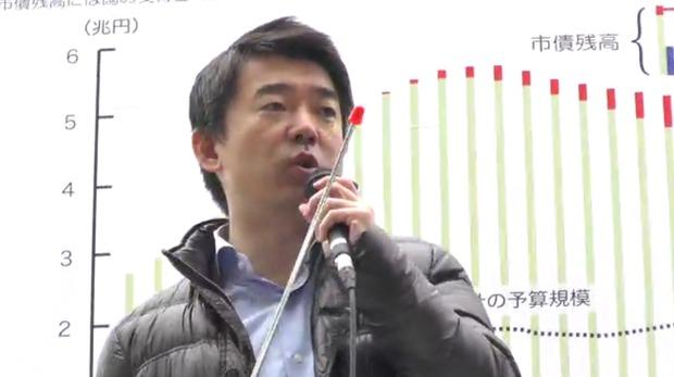 Baidu IME_2014-3-1_20-7-54