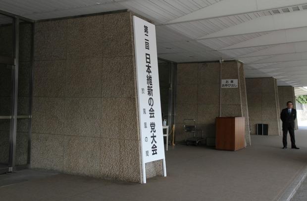 Baidu IME_2014-2-2_15-3-16