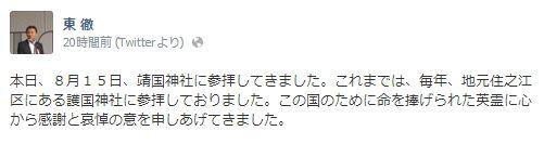 Baidu IME_2013-8-16_9-24-48