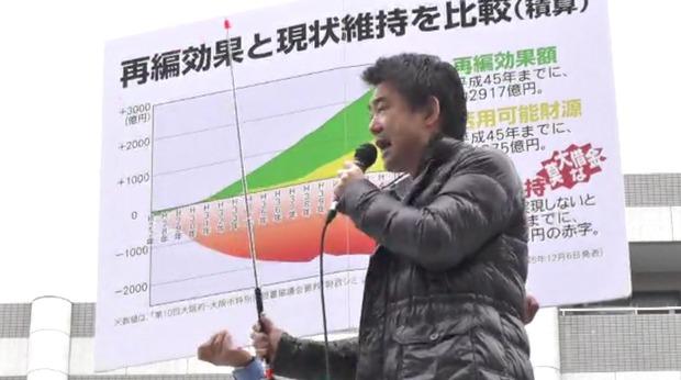Baidu IME_2014-3-1_19-59-49