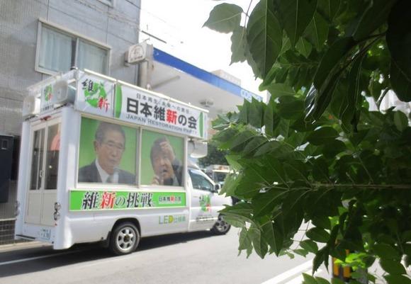 Baidu IME_2013-7-6_15-3-3