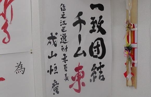 Baidu IME_2013-7-16_22-8-39