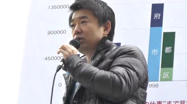 Baidu IME_2014-3-1_20-19-9