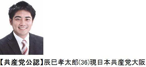 Baidu IME_2013-5-14_22-32-36