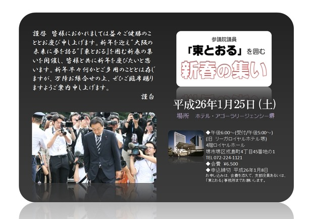 Baidu IME_2013-11-25_11-49-4