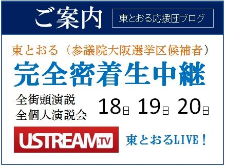 Baidu IME_2013-7-16_13-26-58