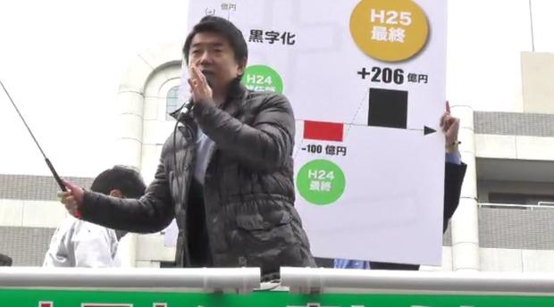 Baidu IME_2014-3-1_20-7-18