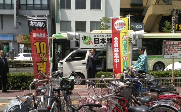 Baidu IME_2013-6-3_22-24-46
