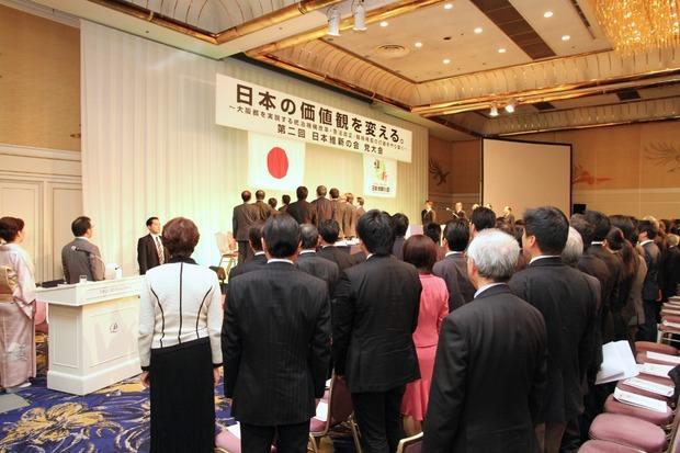 Baidu IME_2014-2-2_15-4-41