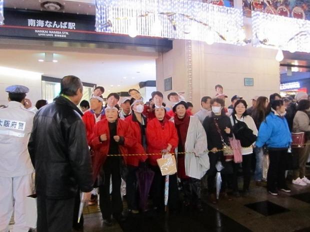 Baidu IME_2013-5-10_9-16-45