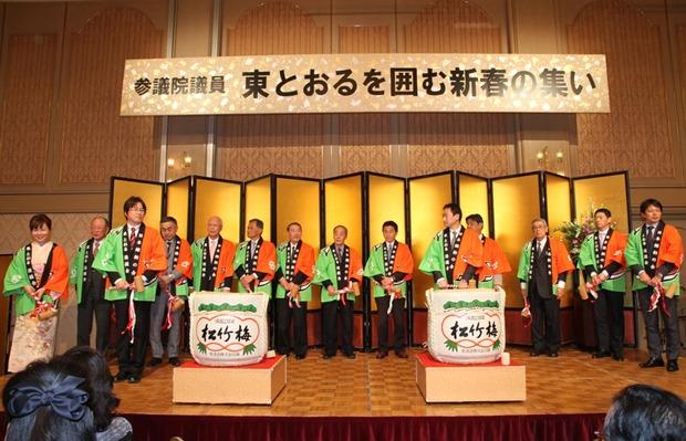 Baidu IME_2014-1-27_13-56-17
