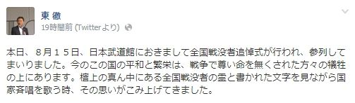 Baidu IME_2013-8-16_9-24-29