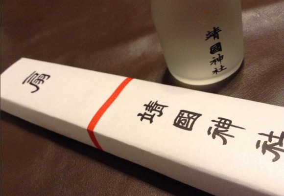Baidu IME_2013-8-16_9-26-34