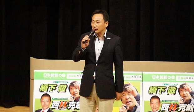 Baidu IME_2013-9-26_15-2-49
