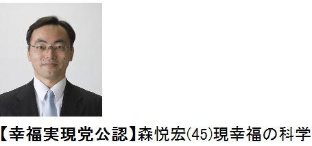 Baidu IME_2013-5-14_22-32-58
