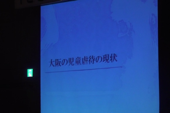 Baidu IME_2013-8-27_13-4-56