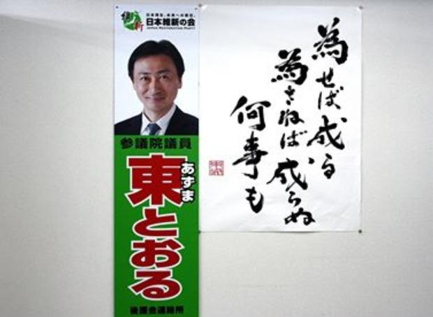 Baidu IME_2013-11-29_10-12-16