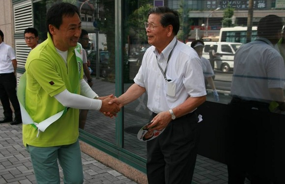 Baidu IME_2013-7-10_17-56-29