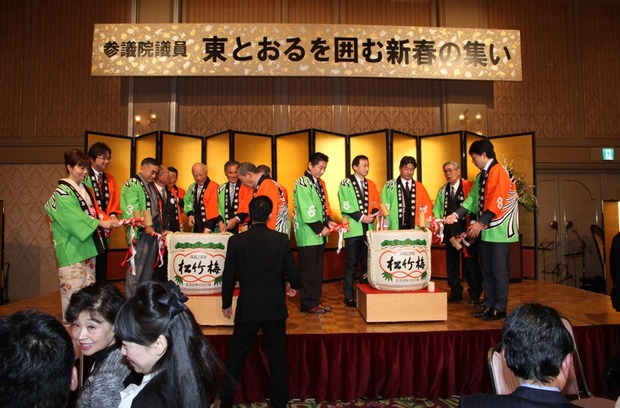 Baidu IME_2014-1-27_13-56-55