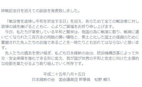 Baidu IME_2013-8-16_9-22-7