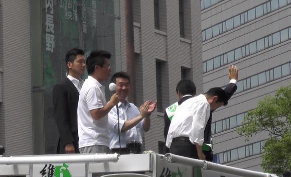 Baidu IME_2013-7-4_20-54-12