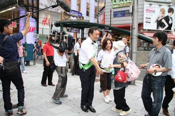 Baidu IME_2013-7-6_15-58-0