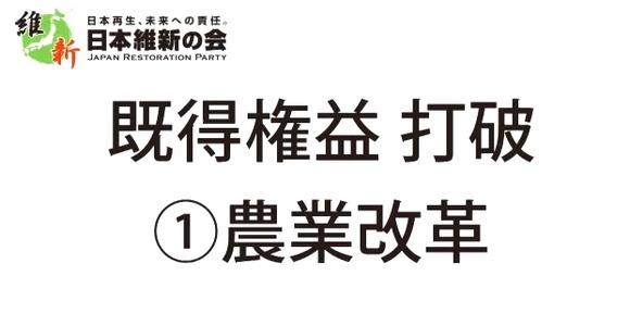 Baidu IME_2013-7-12_10-50-2