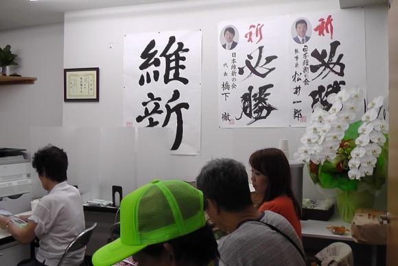 Baidu IME_2013-7-5_16-30-5