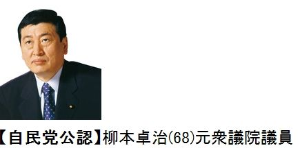 Baidu IME_2013-5-14_22-31-1