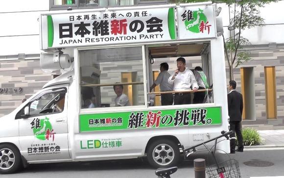 Baidu IME_2013-7-4_20-29-14