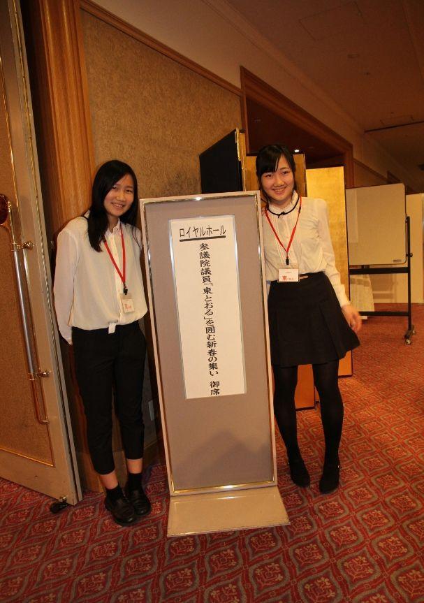 Baidu IME_2014-1-27_13-59-35