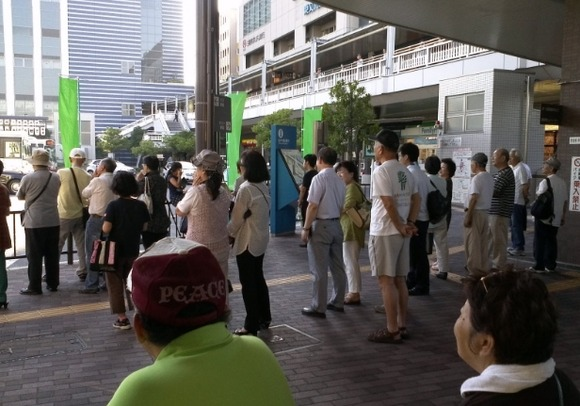 Baidu IME_2013-7-9_21-55-21