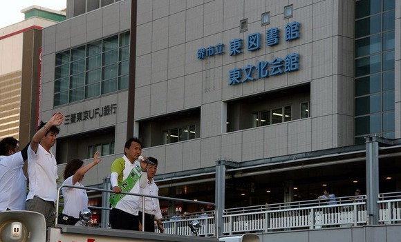 Baidu IME_2013-7-10_17-46-45