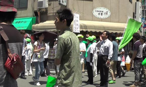Baidu IME_2013-7-7_14-26-14