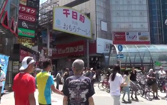 Baidu IME_2013-7-8_8-12-27