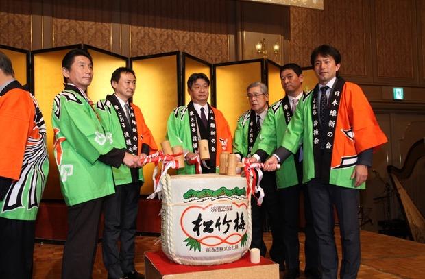 Baidu IME_2014-1-27_13-57-23