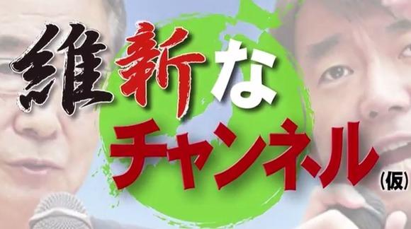 Baidu IME_2013-7-6_10-7-44